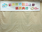LuLu Q coloring competition awards ceremony